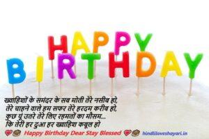 brother happy birthday image